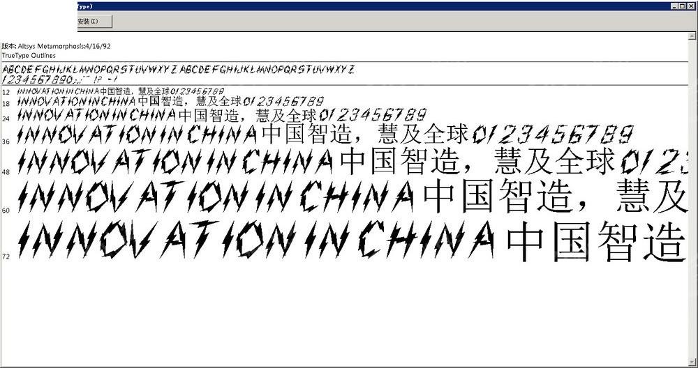AarcoRegular英文行业设计ttf免费下载_英文字济南室内设计字体现状分析图片