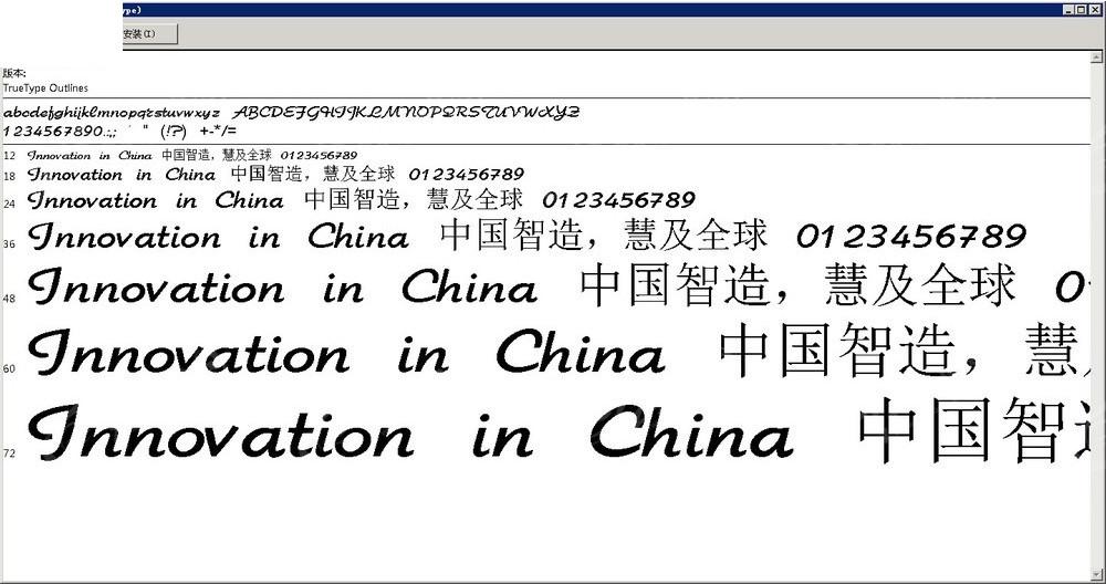 Anita英文字体v字体免费下载_英文字体_ttf绘制注册流程图怎么安装图片