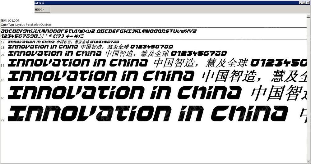 yr72-bolditalic英文系统字体设计