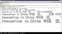 id-asobi light中文系统字体