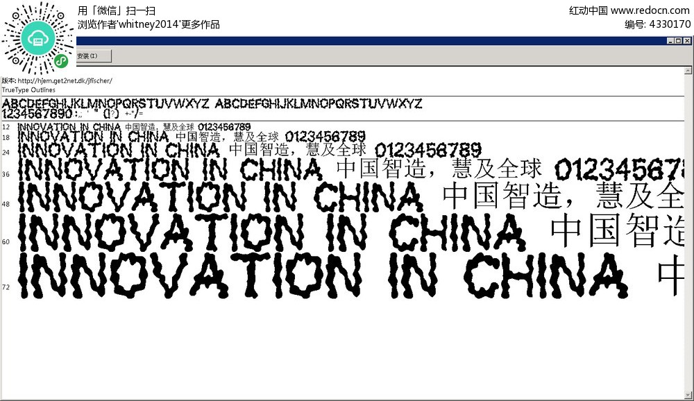 Blobs英文图纸v图纸免费下载_英文字体_ttf安装装修设计水电字体图片