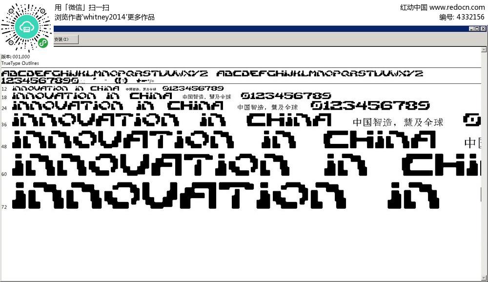 Blokk英文字体v字体免费下载_创意教案_ttf安装英文3d教学设计字体图片