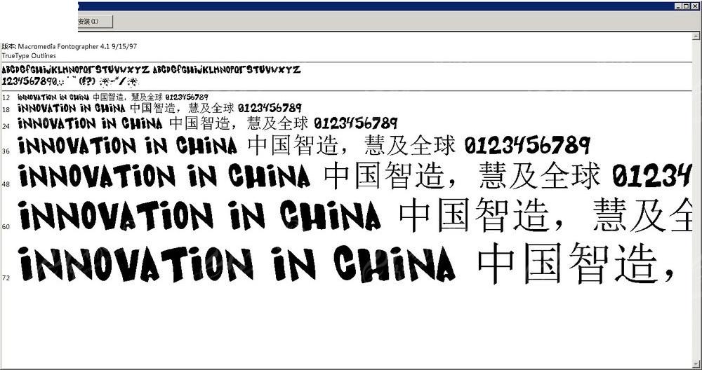BlueCard英文字体v字体免费下载_英文字体_ttf悦景广告设计哈尔滨图片