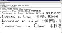 Café Pop英文系统字体设计