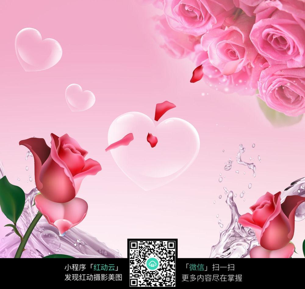 逼真玫瑰花花边花纹