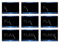 文字书写Flash动画视频