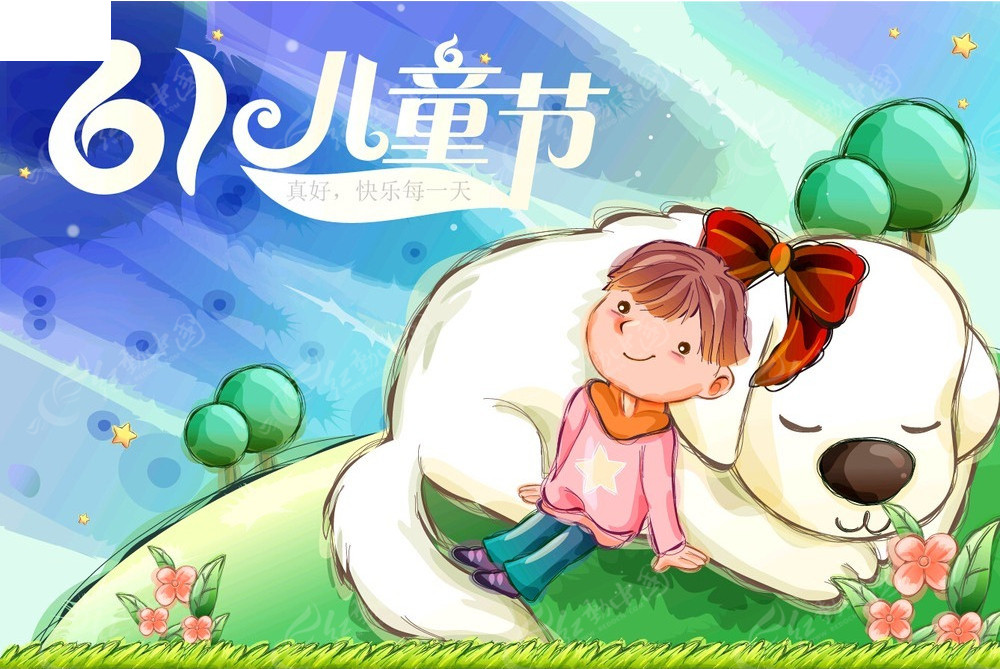 6.1儿童节卡通 祝福海报矢量图 儿童节