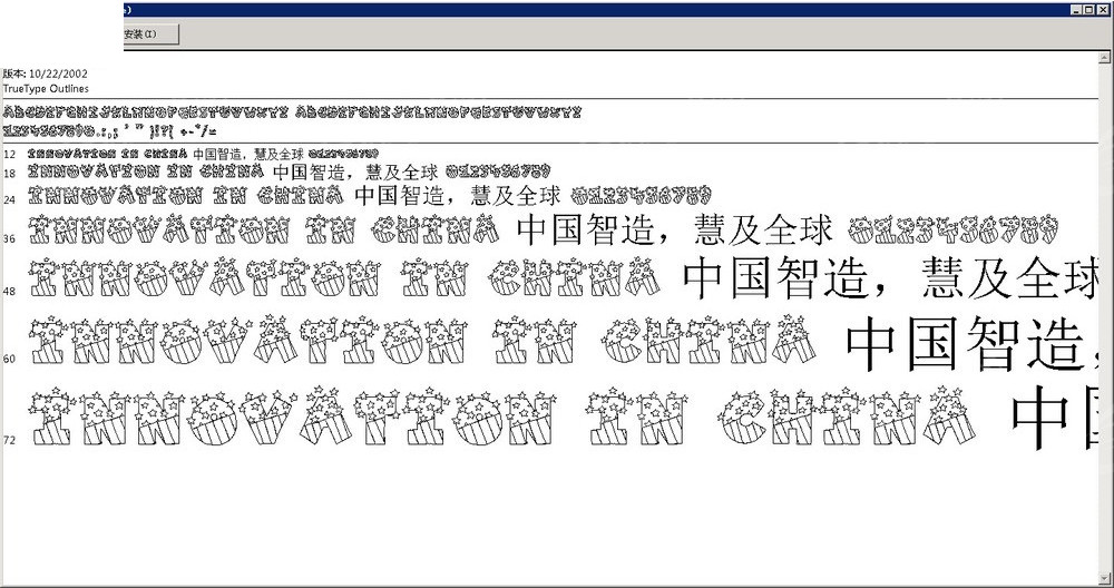 ck freedom英文系统字体