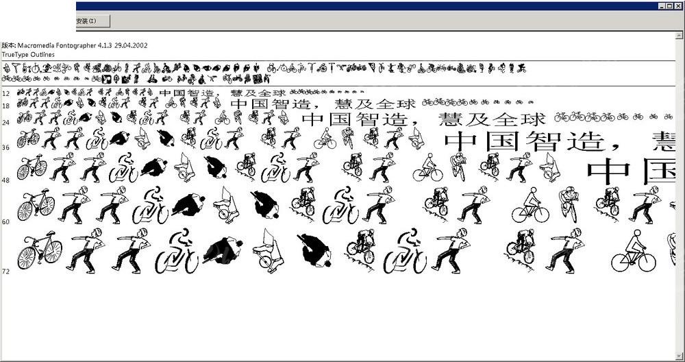 Cycling英文字体v字体免费下载_英文字体_ttf安蓝色系室内设计图片