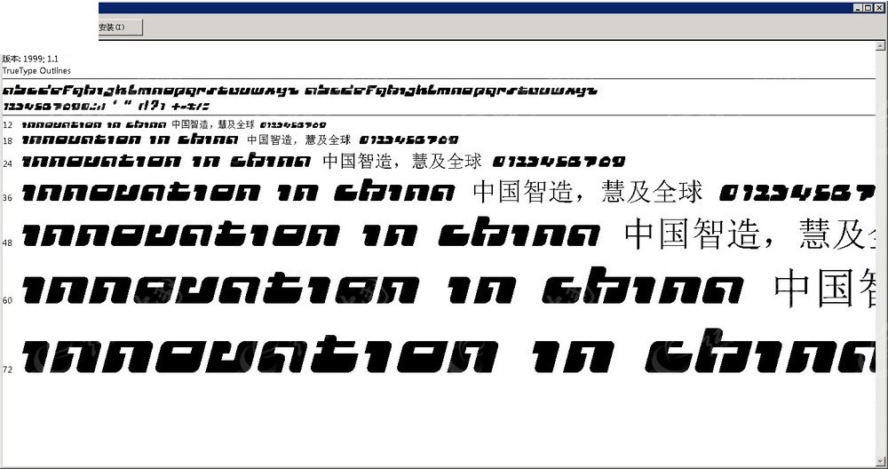 Cyclops英文字体v字体免费下载_英文二层_ttf安5装修设计米挑高隔字体图片