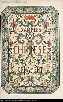 复古欧式花纹图例