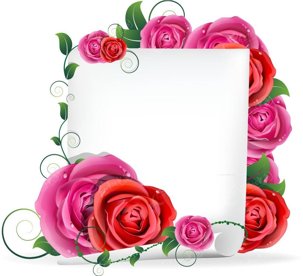 花朵边框卷纸背景图案