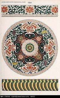 中国传统圆形花纹装饰图集