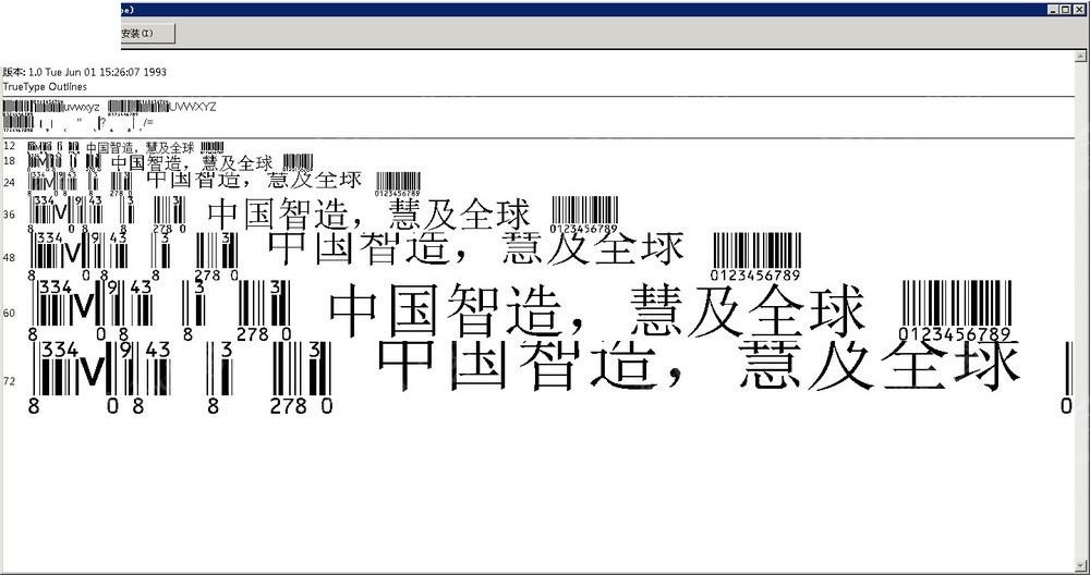 eanbwrp36tt英文系统安装字体