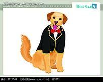 穿着西装的小狗时尚矢量人物漫画