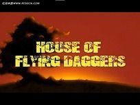 蜻蜓的房子动画视频
