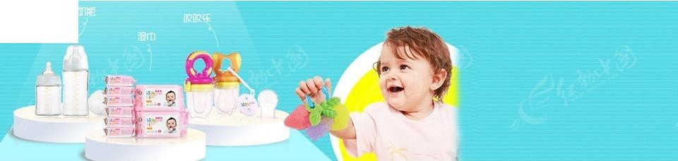 淘宝母婴用品促销海报