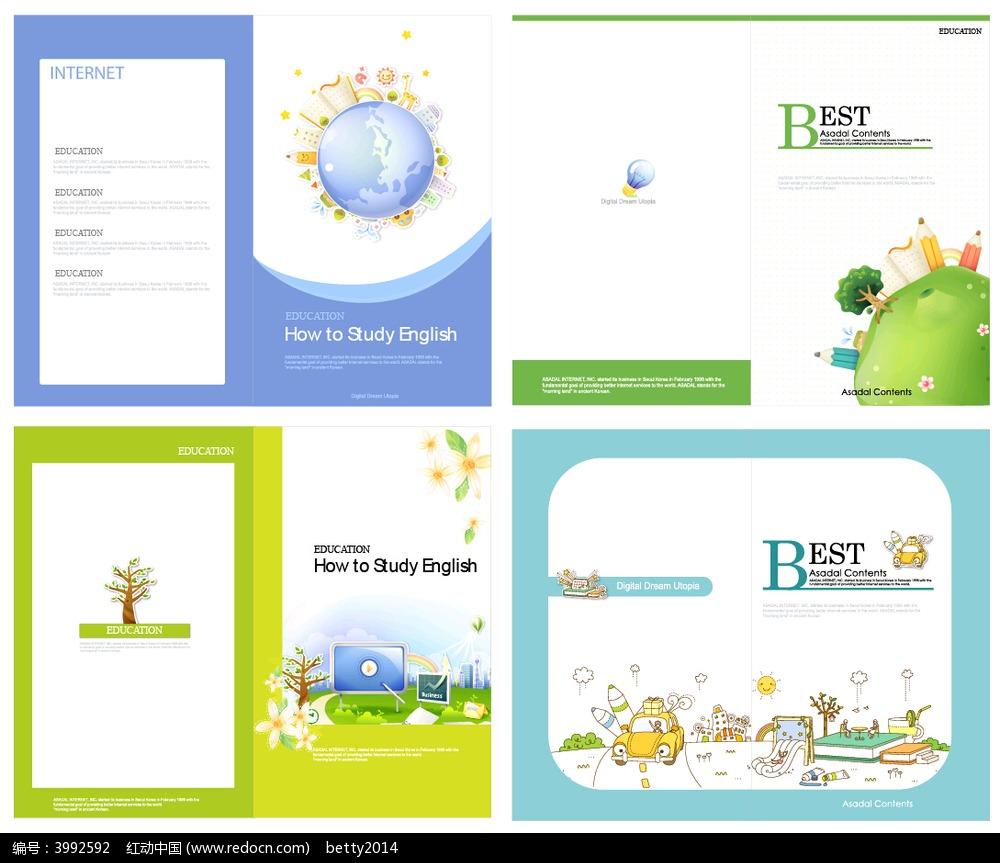 清新英语学习手册封面设计图片