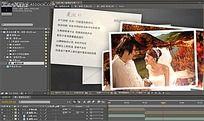 AE婚礼动感相册视频