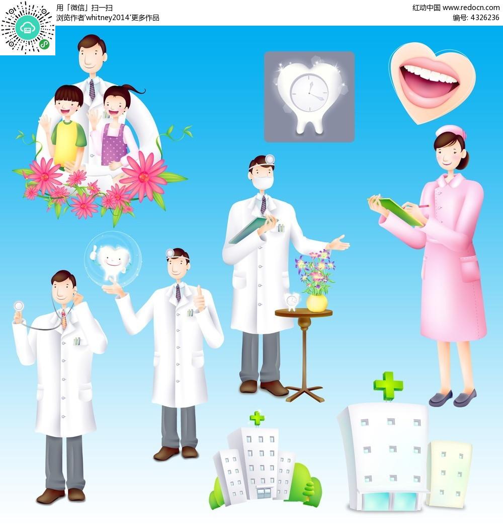 卡通医生护士医院医疗人物