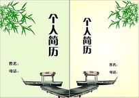 清新绿竹桥背景简历