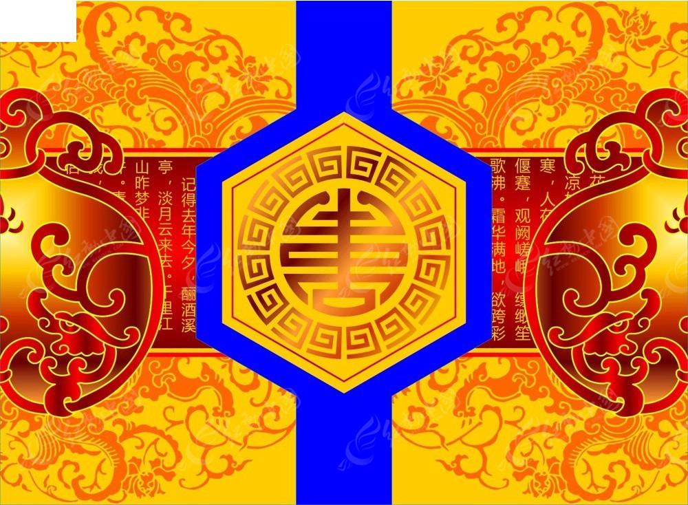 中式古典花纹图案包装素材CDR免费下载 红动网