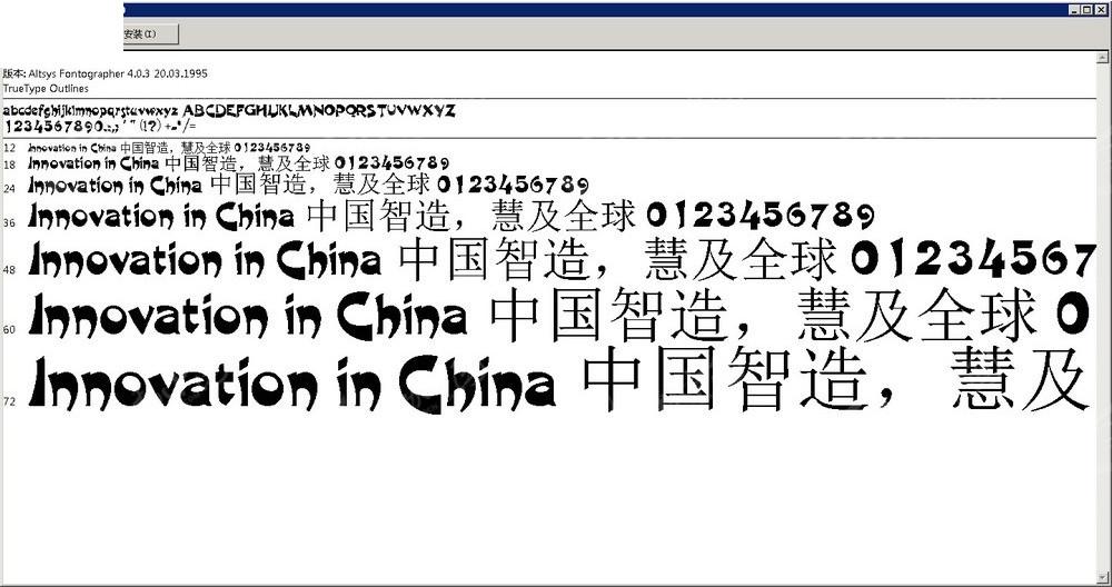 Harlequin英文名片v名片免费下载_英文字体_ttf安版式字体创意设计图片