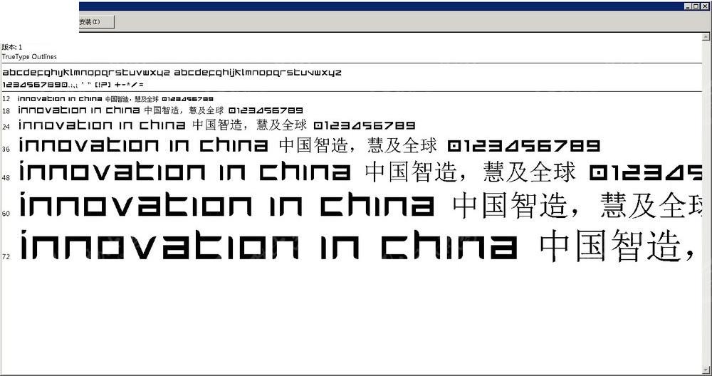 Harrier英文字体v字体免费下载_英文专业_ttf安装武汉生物工程学院室内设计字体图片