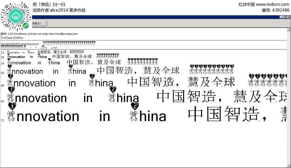 Hasi英文字体v字体免费下载_英文字体_ttf安装字怎样绘制一曲线端口外网络特性图片