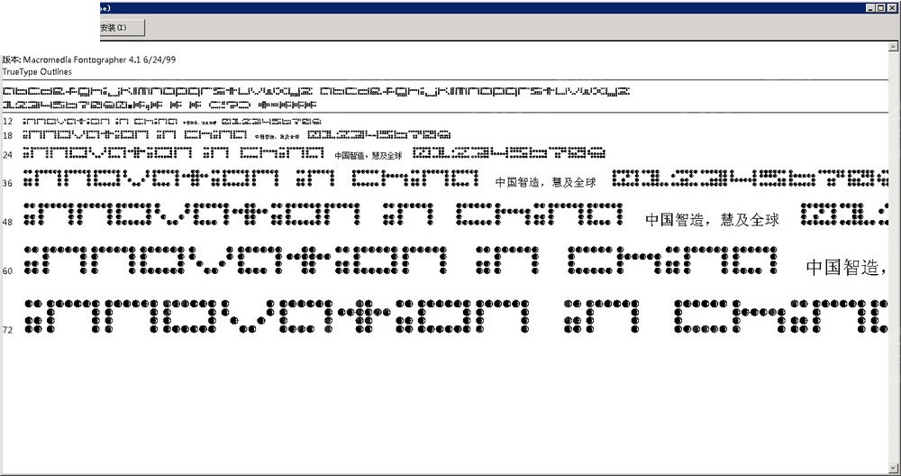 Hydrophonic英文字体v字体免费下载_英文字体_中国artdeco室内设计图片