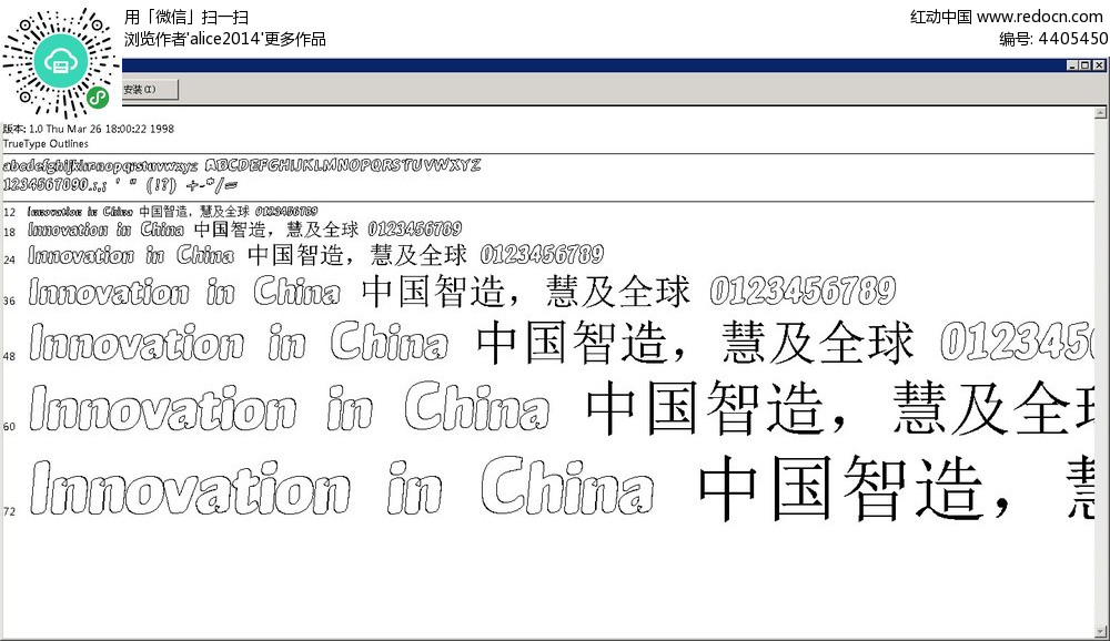 Jinx英文字体v字体免费下载_英文字体_ttf安装字浙江绿城普利建筑设计有限公司图片