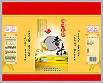 梅河长粒香米包装袋平面图