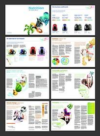 营养健康产品宣传册