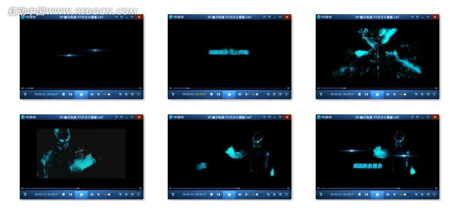 蓝色放射光效文字视频图片