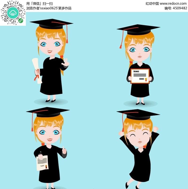 毕业 女子 矢量图 卡通人物 卡通人物图片 漫画人物 人物素材 人物