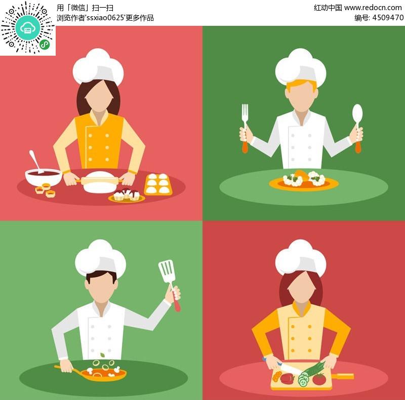 2014厨师卡通炒菜图
