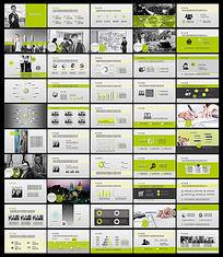 50页嫩绿色扁平化公司数据总结PPT模板