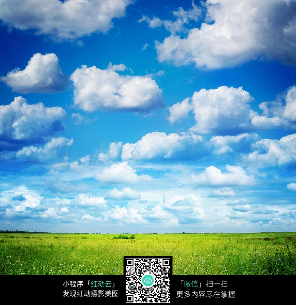 蓝天白云草地图片免费下载 编号4506450 红动网