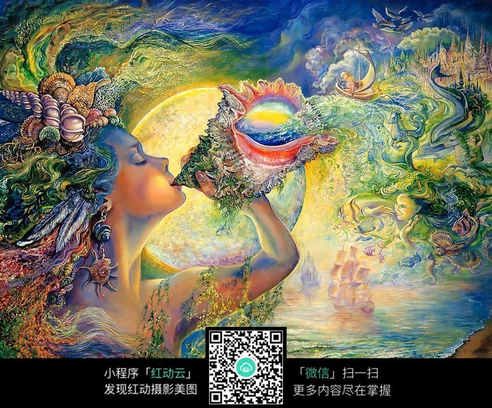 免费素材 图片素材 文化艺术 书画文字 国外卡通神话油画  请您分享