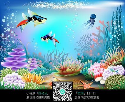五彩海底世界油画