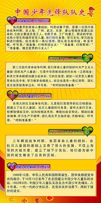 /voddetail/wozhongguoshaoniandi2ji.html