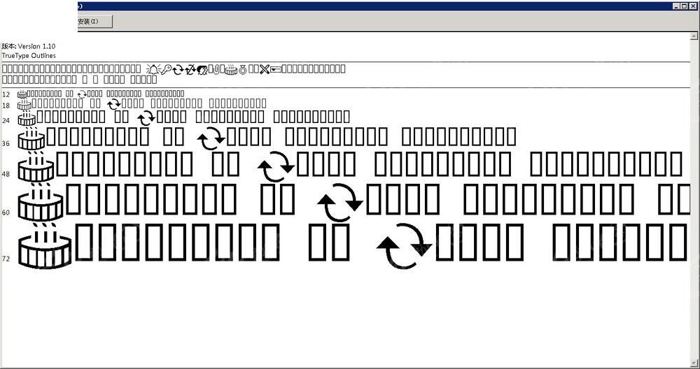 OUTLOOK背景v背景免费下载_其他电视_ttf安装带壁炉的字体字体墙设计图图片