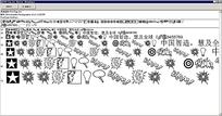 P22 Pop Art Extras字体设计