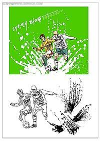 韩国卡通足球少年漫画