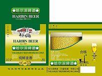 绿色清新哈尔滨啤酒包装盒