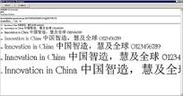 VI University英文系统字体