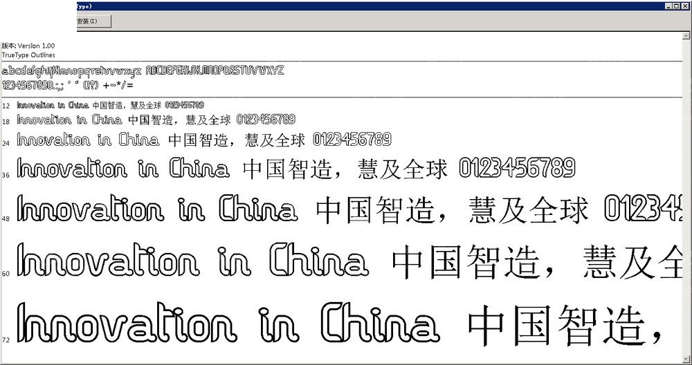 Vague-Outline英文项目v项目免费下载_英文字体景观设计公司如何接到字体图片