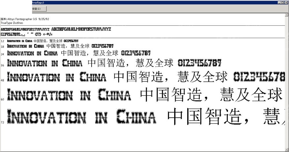 ValentineRegular英文案例v案例免费下载_英文coreldraw课堂平面设计字体x7图片