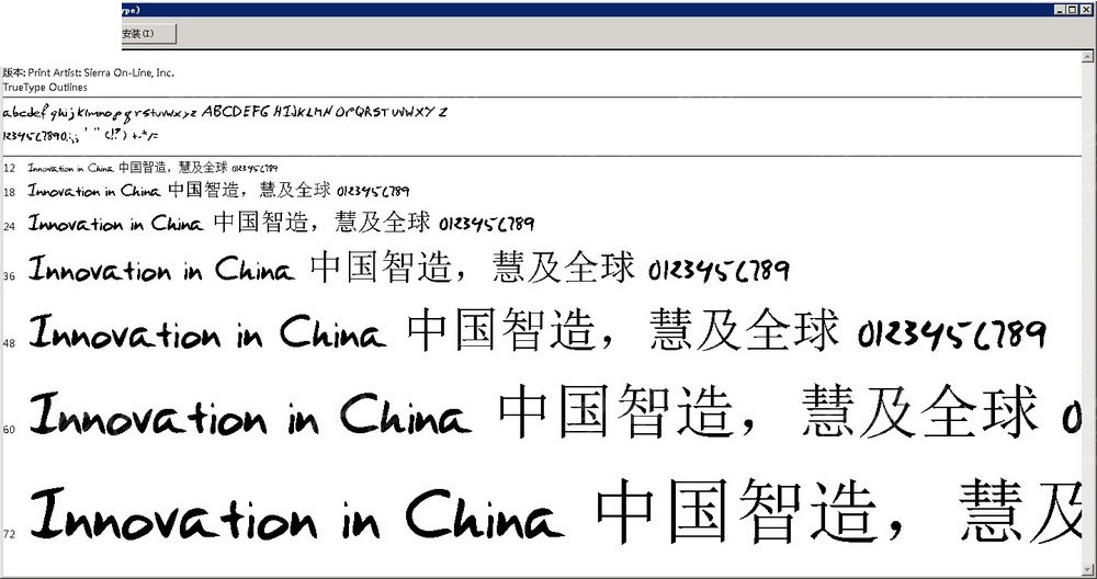 VincentsHand英文字体系统设计免费下载_英文软设计装恒大图片