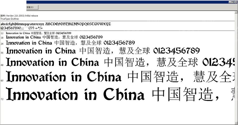Vinque英文字体字体v字体免费下载_英文系统_平面设计申请晋级图片